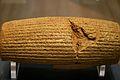 Cyrus Cylinder 1.jpg