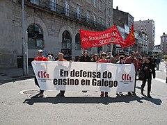 Día do traballo. Santiago de Compostela 2009 48.jpg
