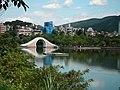 Da-hu Park 大湖公園 - panoramio.jpg