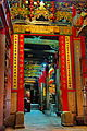 Da Shi Ye Temple at night, left front entrance (Taiwan).jpg