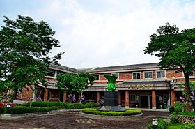 Dabei Town Pickled Mustard Green Museum, Yunlin County (Taiwan).jpg