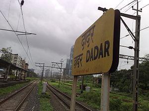 Dadar railway station - Image: Dadar stationboard