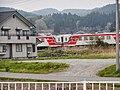 Dai 14 Chiwari Ubechō, Kuji-shi, Iwate-ken 028-8111, Japan - panoramio.jpg