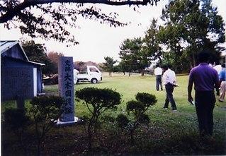 Daigigakoi Shell Mound Archaeological type site