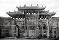 Datong Confucian Temple.jpg