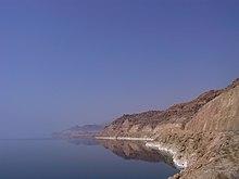 Dead Sea - Wikipedia