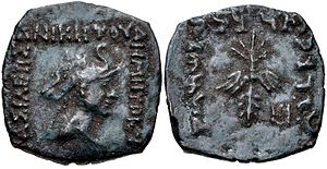 "Demetrius III Aniketos - Copper coins of Demetrius Aniketos.  Obv: Bust of king, wearing an elephant's scalp, with Greek legend: BASILEOS ANIKETOU DEMETRIOU ""Of Invincible King Demetrius"".  Rev: Winged thunderbolt. Kharoshthi legend: MAHARAJASA APARAJITASA DIMETRIA (Invincible king Demetrius)."