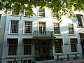 Den Haag - Lange Voorhout 25.JPG