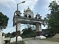 Dera Baba Banda Singh Bahadur Gate.jpg