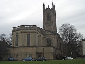 Image illustrative de l'article Cathédrale de Derby