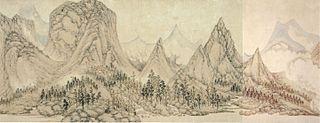 Wu Bin (painter) Chinese painter