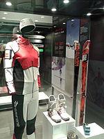 Detall de l'espai dels esports de neu al Museu Olímpic i de l'Esport.jpg