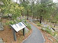 Devils Hole National Monument (35018517055).jpg