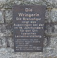 Die Wringerin, Vilsen 0234.jpg