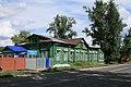 Dimitrovgrad International98a.JPG