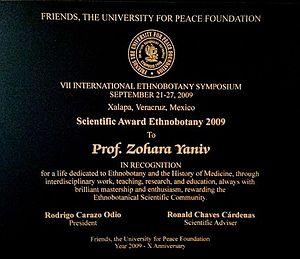 Zohara Yaniv - Distinguished Scientist Award