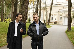 Dmitry Medvedev 2 November 2008-8.jpg