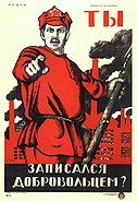 Dmitry Moor 1920 Did you volunteer