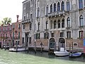 Dorsoduro, 30100 Venezia, Italy - panoramio (438).jpg