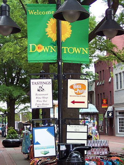 The Downtown Mall Downtownmallcville.jpg