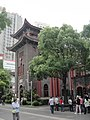 Duolun Famous-Cultural-Person Street,Shanghai多倫路文化名人街 - panoramio (3).jpg