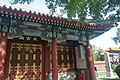 East Official's Hall, Harbin Confucian Temple.jpg