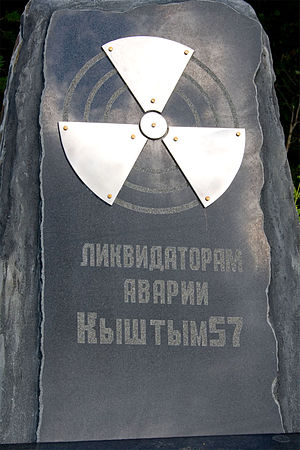 Kyshtym disaster - Kyshtym Memorial