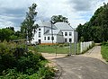 Ecole communale de Nikolo-Ourupino - panoramio.jpg