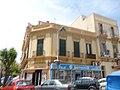 Edificio en calle Abdelkader, 4, Melilla.jpg