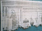 Egyptian papyrus showing the god Osiris and the weighing of the heart.