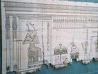 Antiker ägyptischer Papyrus