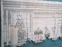 220px Egypt.Papyrus.01