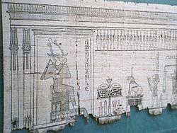 leer papiro egipcio