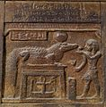 Egyptian - Chest with Writing - Walters 61271 - Detail.jpg