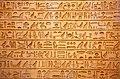 Egyptian hieroglyphics.jpg