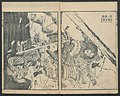 Ehon Musashi no Abumi-A Picture Book of Japanese Warriors MET LC-JIB107 005.jpg