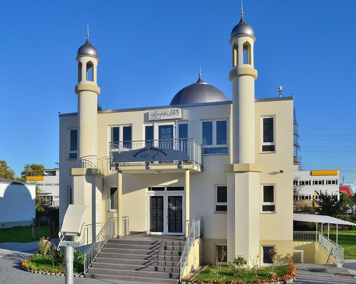 Mosques Wikipedia: Ehsaan Mosque, Mannheim