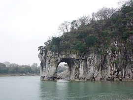 Elephant trunk hill.JPG