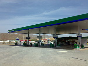 English: Emarat gas station, Masfut just west ...