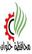 Emblem Helwan Governorate.jpg
