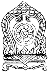 Emblem of Ministry of Education.png