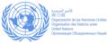 Emblema de las Naciones Unidas con nombre en diversos idiomas.png