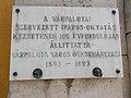 Emléktábla az iparos oktatás 100. évfordulójára, Szabadság tér, 2017 Várpalota.jpg