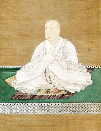 Emperor Seiwa - Image: Emperor Seiwa