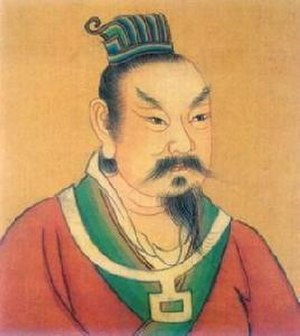 Zhu Wen - Image: Emperor Taizu of Later Liang Zhu Wen