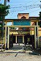Entrance - Chakdah Bapuji Vidyamandir - Sukhsagar Road - Chakdah - Nadia 2013-10-20 3786.JPG