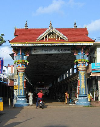Ambalappuzha Sri Krishna Temple - Image: Entrance of Ambalapuzha Sri Krishna Temple
