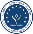 European Azerbaijan School Logo.png