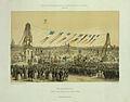 Fête de la Concorde, arrivée des corporations au Champ-de-Mars 2.jpg