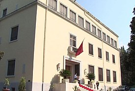 Facade of Presidential Palace of Tirana.jpg